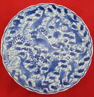 Antique CHINESE CELADON PORCELAIN FOOTED SERVING PLATE Da Qing Qian Long Fish