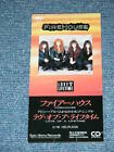 FIREHOUSE Japan 1990 NM Tall 3