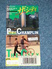BILL CHAMPLIN of CHICAGO Japan Only 1990 NM Tall 3