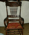 Carved Steam Bent Oak Rocker /  Rocking Chair  (R154)
