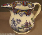 1860s Pottery Pitcher, Cork, Edge & Malkin, Burslem Mark - CE&M, SINGA Pattern