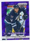 2013-14 Panini Prizm Hockey Wrapper Redemption Announced 15