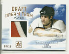 2014 ITG DRAFT PROSPECTS ERIC LINDROS DRAFT DREAM TEAM PATCH 08 15 #DT-5