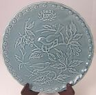 FAIENCE DE ST. AMAND LIMITED EDITION DINNER PLATE BLUE with EMBOSSED BIRDS 1970