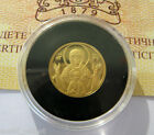 Bulgaria GOLD COIN 20 levs leva 2003 The Virgin Mother of God, Au 999 proof COA