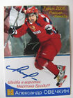 2006 OFC Omsk Fan Club Alexander Ovechkin 30 Russia Torino 2006 auto autograph