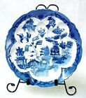 Blue Willow Porcelain China Olive Escargot Plate Dish Oriental Birds Pagodas New