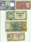 PAPER CURRENCY ( FOREIGN )- 36 USED BRAZIL,YUGOSLAVIA, NEPAL