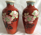 Pair c19th Japanese Red Ground & Floral Vases Moriage Neck Decoration 21.5cm