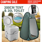 20L Outdoor Portable Camping Toilet Shower Tent Carry Bag Set Pop Up Change Room