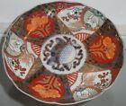 Rare Antique Early 19th C Japanese Imari Porcelain Plate