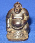 Antique Japanese Hand Carved Iron Wood Study of Sumo Wrestler Statuette Figurine