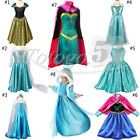 Christmas Frozen Princess ELSA ANNA Coronation Gown Cape Cosplay Party Dress Up