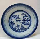 Vintage Blue and White Porcelain Plate Hand Painted Houses Trees Boat Designs
