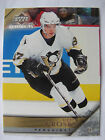 2005-06 UD Collectibles DCSC1 Crosby Sidney RC rookie Rare!!