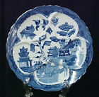 Blue Willow Porcelain China Oyster Plate Dish Oriental Birds Pagodas New