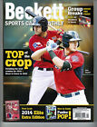 BECKETT SPORT CARD MONTHLY FEBRUARY 2015 VOL 32 NO 2 FREE SHIP