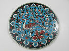Antique Vintage Majolica PEACOCK Round Art Tile
