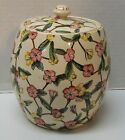 Vintage Primrose Jar with Lid Pink and Yellow Flowers and Vines SF