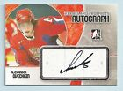 ALEXANDER OVECHKIN 2007 08 IN THE GAME HEROES & PROSPECTS RC AUTOGRAPH AUTO