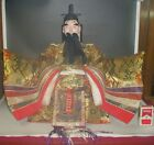 Japanese Hina Doll #463 Large Antique Wood Silk Samurai Musha Warrior God Statue