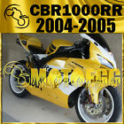 Motoegg Injection Fairing Fit Fireblade CBR1000RR 2004 2005 Repsol Yellow 14M565
