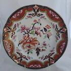 Mid 19th Century W. Brownfield English Painted Imari Floral Chinoiserie Plate