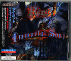 RIOT-IMMORTAL SOUL-JAPAN CD BONUS TRACK F75