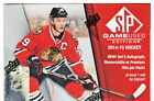 NIB 2014 15 Upper Deck UD SP Game Used Trading Cards NHL Hobby Hockey Box