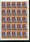 USSR,Russian stamp Full sheet  SC5762 WWII Victory Day  25 stamp MNH