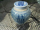 Antique Chinese Blue and White Porcelain Jar Vase Double Happiness Small