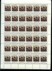 USSR,Russian stamp Full sheet  SC5809 Popov, invents radio in USSR 36 stamp MNH