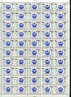 USSR,Russian stamp Full sheet  SC55904 Good Will Games 50 stamp MNH