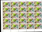 Russia, USSR, Russian stamp Full sheet Sc4623 Postasl Office  25 stamp MNH