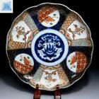 LF6: Antique Japanese Hand-painted Old Imari Plate, 9.4