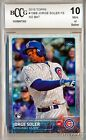 2015 Topps Baseball Retail Factory Set Rookie Variations Gallery 22