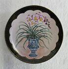 Vintage Toyo Orchid Plate 1/2 Hand Painted Asian Decorative Pottery China Floral