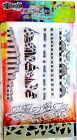 Hearts Edge Dylusions Clear Acrylic Stamp  Stencil Set MDZ48374 NEW