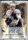 2005 UD Sidney Crosby PB GOLD Card RC Sealed 20 Box Case-Look for $1,500 AUTO !