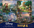 THOMAS KINKADE DISNEY DREAMS COLLECTION MULTI-PACK 4 IN 1 PUZZLE #3666-1-CBS