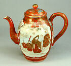 Antique 1800s Japanese FINE KUTANI Hand Painted Porcelain Tea Pot Signed