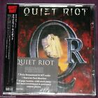QUIET RIOT - SELF TITLED S/T - ROCK CANDY JAPAN EDITION CD