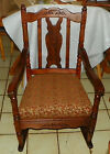 Solid Cherry Carved Rocker / Rocking Chair  (R218)