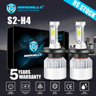 CREE COB H4 9003 HB2 LED Headlight Kit Hi Lo 980W 147000LM Car White Light Bulbs