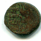 ANCIENT MEDIEVAL ARAB PERSIAN INDIAN COIN WITH ARABIC INSCRIPTION CIRCULATED