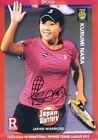 2015 Epoch International Premier Tennis League Cards - Review Added 17