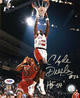 Clyde Drexler Rookie Cards and Memorabilia Guide 28