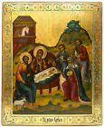 Old Antique Russian Icon of Nativity of Jesus 19th c