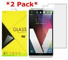 2 Pack Premium Tempered Glass Screen Protector For LG V20