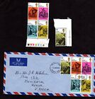 Air Mail CHARLES DICKENS FDI  UNMOUNTED MINT Traffic Lights SOUTHALL 1970
